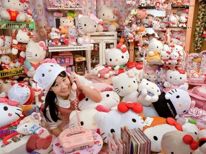 record hello kitty