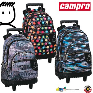 campro trolley copy